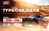 Турнир «Turbo Kit»